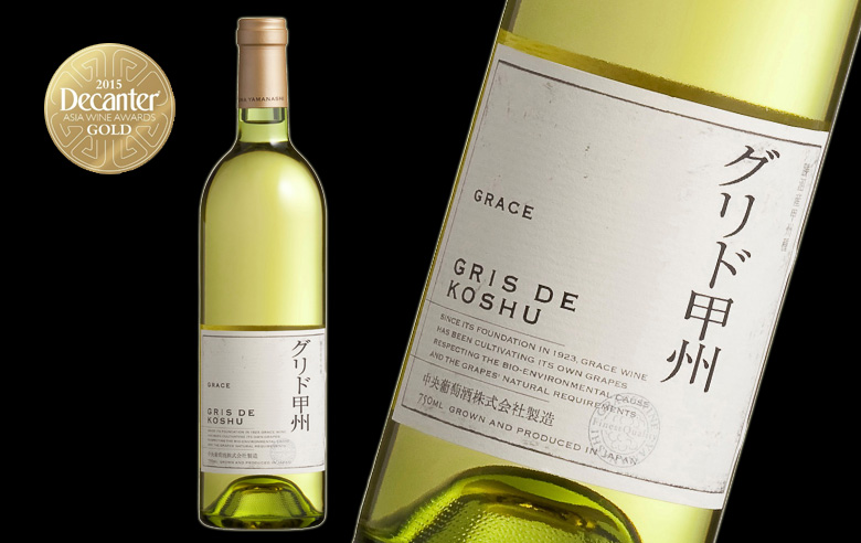 FeaturedImage-GrisDeKoshu