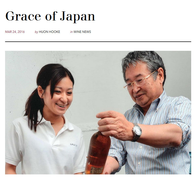 Grace-of-Japan-HUON-HOOKE-24Mar2016-therealreview