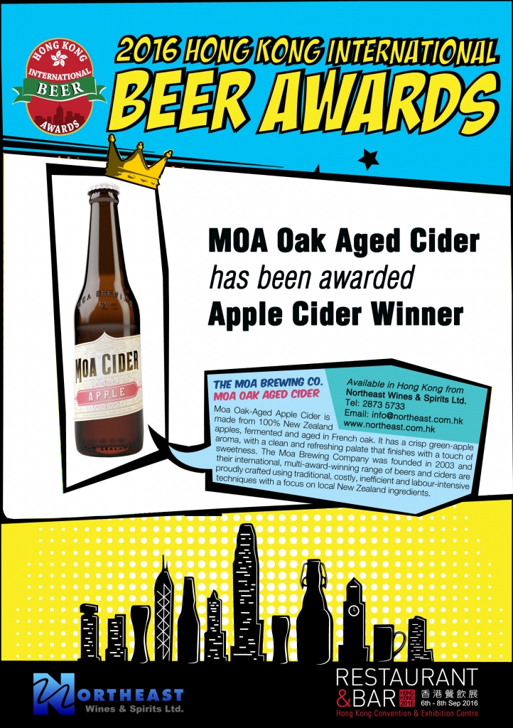 hk-int-beer-award-2016-moa-cider